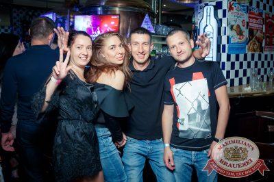 «Дыхание ночи»: Dj Рига, 20 июля 2018 - Ресторан «Максимилианс» Казань - 32