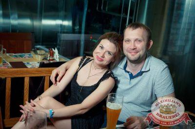 «Дыхание ночи»: Dj Рига, 20 июля 2018 - Ресторан «Максимилианс» Казань - 34