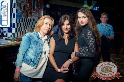 «Дыхание ночи»: Dj Рига, 20 июля 2018 - Ресторан «Максимилианс» Казань - 36