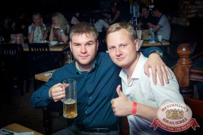 «Дыхание ночи»: Dj Рига, 20 июля 2018 - Ресторан «Максимилианс» Казань - 37
