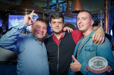«Дыхание ночи»: Dj Рига, 20 июля 2018 - Ресторан «Максимилианс» Казань - 41