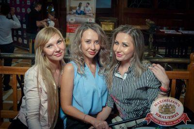 «Дыхание ночи»: Dj Рига, 20 июля 2018 - Ресторан «Максимилианс» Казань - 42