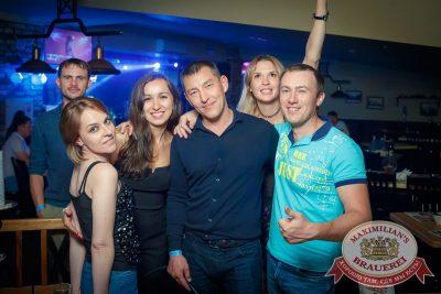 «Дыхание ночи»: Dj Рига, 20 июля 2018 - Ресторан «Максимилианс» Казань - 43