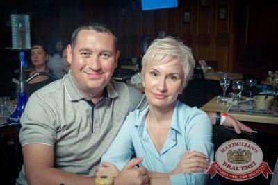«Дыхание ночи»: Dj Рига, 20 июля 2018 - Ресторан «Максимилианс» Казань - 46