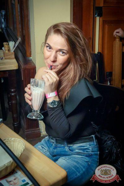 «Дыхание ночи»: Dj Рига, 20 июля 2018 - Ресторан «Максимилианс» Казань - 47