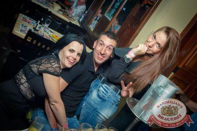«Дыхание ночи»: Dj Рига, 20 июля 2018 - Ресторан «Максимилианс» Казань - 48