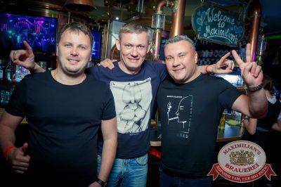«Дыхание ночи»: Dj Рига, 20 июля 2018 - Ресторан «Максимилианс» Казань - 53