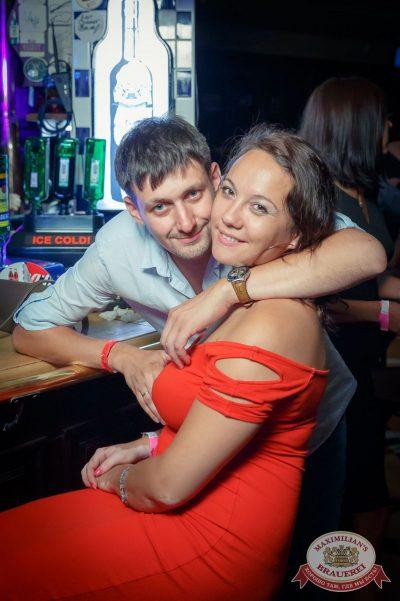 «Дыхание ночи»: Dj Рига, 20 июля 2018 - Ресторан «Максимилианс» Казань - 54