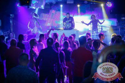 «Дыхание ночи»: Dj Рига, 20 июля 2018 - Ресторан «Максимилианс» Казань - 7