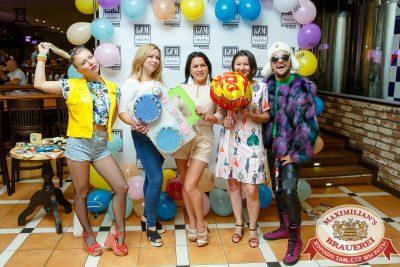 Вечеринка БИМ-Радио: «Мы из 90-х», 21 июля 2018 - Ресторан «Максимилианс» Казань - 001