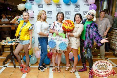 Вечеринка БИМ-Радио: «Мы из 90-х», 21 июля 2018 - Ресторан «Максимилианс» Казань - 002