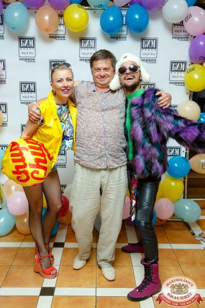 Вечеринка БИМ-Радио: «Мы из 90-х», 21 июля 2018 - Ресторан «Максимилианс» Казань - 003