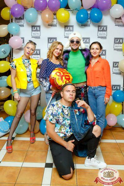 Вечеринка БИМ-Радио: «Мы из 90-х», 21 июля 2018 - Ресторан «Максимилианс» Казань - 004