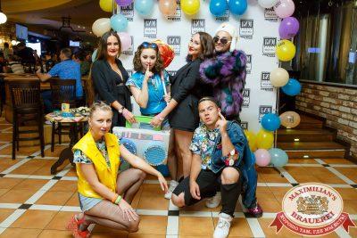 Вечеринка БИМ-Радио: «Мы из 90-х», 21 июля 2018 - Ресторан «Максимилианс» Казань - 005