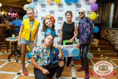Вечеринка БИМ-Радио: «Мы из 90-х», 21 июля 2018 - Ресторан «Максимилианс» Казань - 006