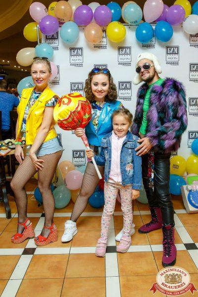 Вечеринка БИМ-Радио: «Мы из 90-х», 21 июля 2018 - Ресторан «Максимилианс» Казань - 007