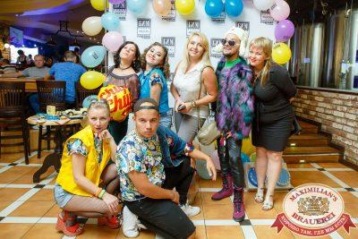 Вечеринка БИМ-Радио: «Мы из 90-х», 21 июля 2018 - Ресторан «Максимилианс» Казань - 008