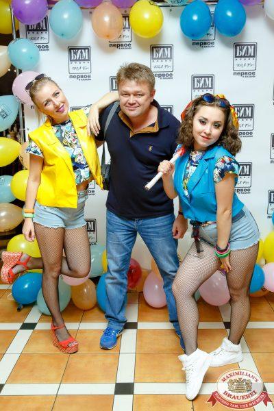 Вечеринка БИМ-Радио: «Мы из 90-х», 21 июля 2018 - Ресторан «Максимилианс» Казань - 009