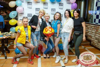 Вечеринка БИМ-Радио: «Мы из 90-х», 21 июля 2018 - Ресторан «Максимилианс» Казань - 010