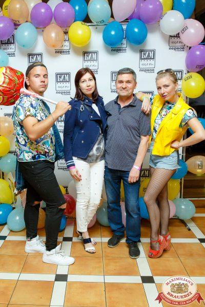 Вечеринка БИМ-Радио: «Мы из 90-х», 21 июля 2018 - Ресторан «Максимилианс» Казань - 011