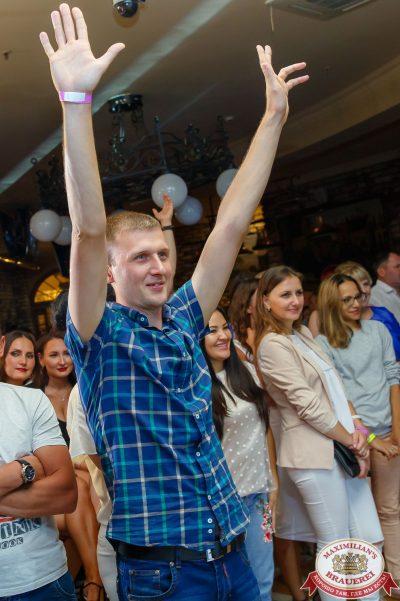 Вечеринка БИМ-Радио: «Мы из 90-х», 21 июля 2018 - Ресторан «Максимилианс» Казань - 014