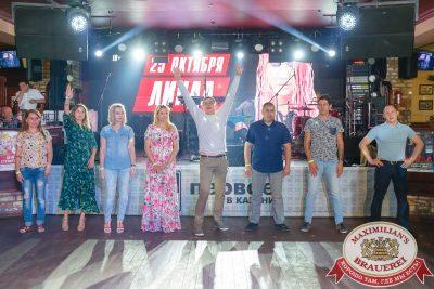 Вечеринка БИМ-Радио: «Мы из 90-х», 21 июля 2018 - Ресторан «Максимилианс» Казань - 015