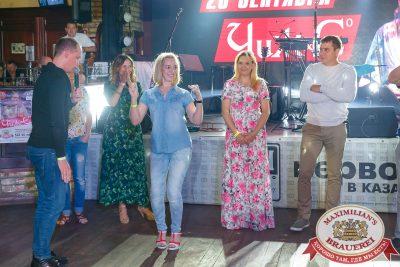Вечеринка БИМ-Радио: «Мы из 90-х», 21 июля 2018 - Ресторан «Максимилианс» Казань - 016