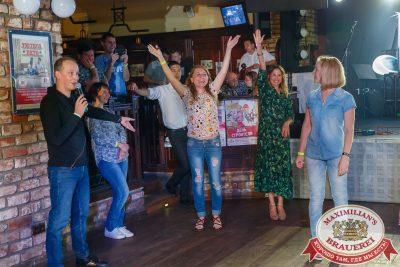 Вечеринка БИМ-Радио: «Мы из 90-х», 21 июля 2018 - Ресторан «Максимилианс» Казань - 017