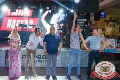 Вечеринка БИМ-Радио: «Мы из 90-х», 21 июля 2018 - Ресторан «Максимилианс» Казань - 018