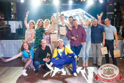 Вечеринка БИМ-Радио: «Мы из 90-х», 21 июля 2018 - Ресторан «Максимилианс» Казань - 021