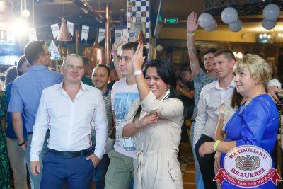 Вечеринка БИМ-Радио: «Мы из 90-х», 21 июля 2018 - Ресторан «Максимилианс» Казань - 022