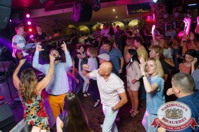 Вечеринка БИМ-Радио: «Мы из 90-х», 21 июля 2018 - Ресторан «Максимилианс» Казань - 023