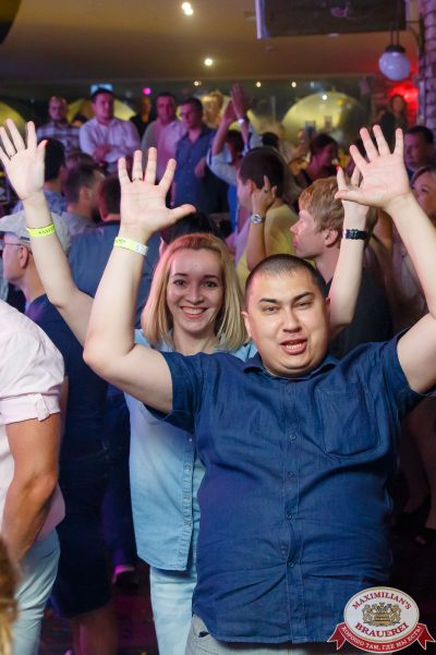 Вечеринка БИМ-Радио: «Мы из 90-х», 21 июля 2018 - Ресторан «Максимилианс» Казань - 024