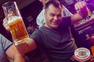 Вечеринка БИМ-Радио: «Мы из 90-х», 21 июля 2018 - Ресторан «Максимилианс» Казань - 026