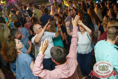 Вечеринка БИМ-Радио: «Мы из 90-х», 21 июля 2018 - Ресторан «Максимилианс» Казань - 030