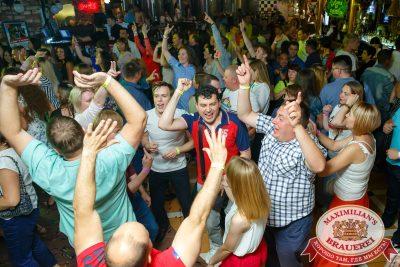 Вечеринка БИМ-Радио: «Мы из 90-х», 21 июля 2018 - Ресторан «Максимилианс» Казань - 031
