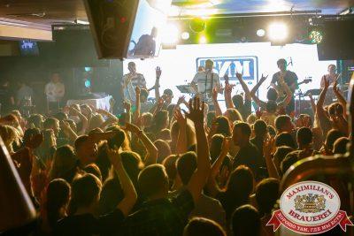 Вечеринка БИМ-Радио: «Мы из 90-х», 21 июля 2018 - Ресторан «Максимилианс» Казань - 032