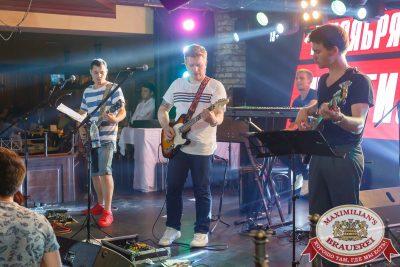 Вечеринка БИМ-Радио: «Мы из 90-х», 21 июля 2018 - Ресторан «Максимилианс» Казань - 033