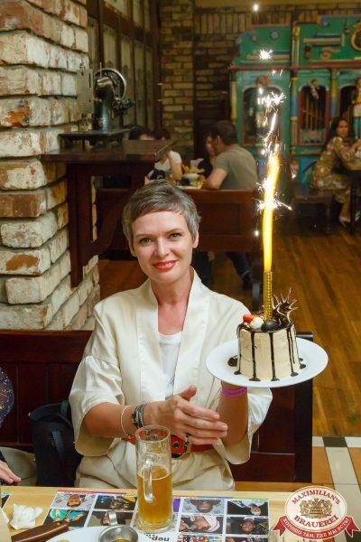 Вечеринка БИМ-Радио: «Мы из 90-х», 21 июля 2018 - Ресторан «Максимилианс» Казань - 034