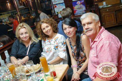 Вечеринка БИМ-Радио: «Мы из 90-х», 21 июля 2018 - Ресторан «Максимилианс» Казань - 035