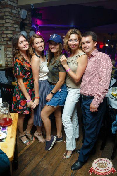 Вечеринка БИМ-Радио: «Мы из 90-х», 21 июля 2018 - Ресторан «Максимилианс» Казань - 036