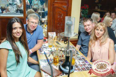 Вечеринка БИМ-Радио: «Мы из 90-х», 21 июля 2018 - Ресторан «Максимилианс» Казань - 038