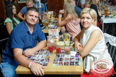 Вечеринка БИМ-Радио: «Мы из 90-х», 21 июля 2018 - Ресторан «Максимилианс» Казань - 039