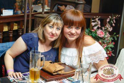 Вечеринка БИМ-Радио: «Мы из 90-х», 21 июля 2018 - Ресторан «Максимилианс» Казань - 040