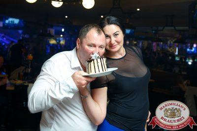 Вечеринка БИМ-Радио: «Мы из 90-х», 21 июля 2018 - Ресторан «Максимилианс» Казань - 043