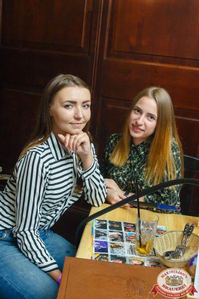 Вечеринка БИМ-Радио: «Мы из 90-х», 21 июля 2018 - Ресторан «Максимилианс» Казань - 045