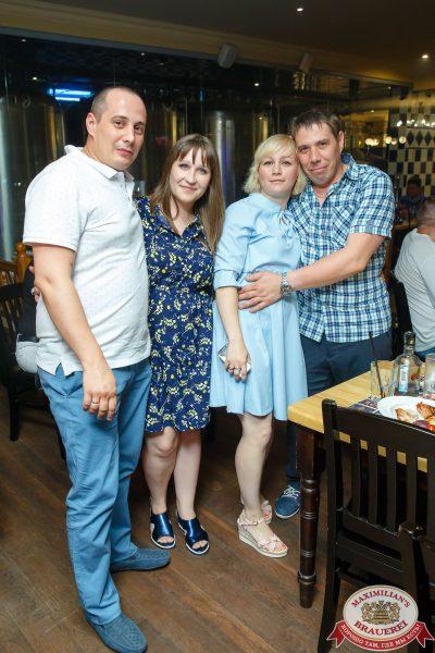 Вечеринка БИМ-Радио: «Мы из 90-х», 21 июля 2018 - Ресторан «Максимилианс» Казань - 053