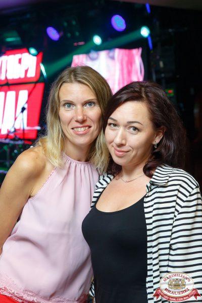 Вечеринка БИМ-Радио: «Мы из 90-х», 21 июля 2018 - Ресторан «Максимилианс» Казань - 055
