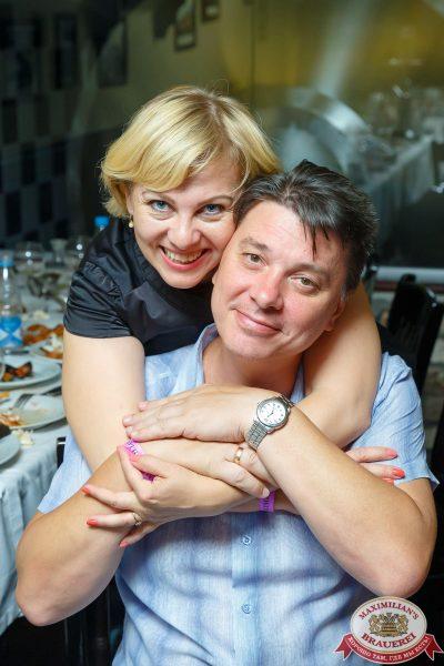 Вечеринка БИМ-Радио: «Мы из 90-х», 21 июля 2018 - Ресторан «Максимилианс» Казань - 056