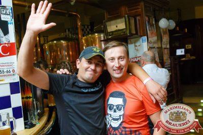 Вечеринка БИМ-Радио: «Мы из 90-х», 21 июля 2018 - Ресторан «Максимилианс» Казань - 059